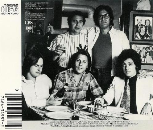 "The flip side of the album cover of Billy Joel's ""The Stranger,"" which was produced by Phil Ramone in 1977;  Ramone is in the white jacket just above Joel; they formed such a man bond that he named one son William in his honor (Courtesy: eBay)"